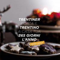 CESTO REGALO NATALIZIO PERSONALIZZATO | TRENTINER